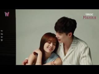 [Mania] Хан Хё Чжу, Ли Чон Сок. Съёмки постера к дораме