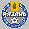 ФК «Рязань» | официальная страница