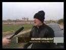 ДТП Прикол (Место происшествия - Хабаровск)