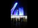 олимпийский парк, факел, цветной фонтан)