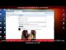Подглядываем за девушками через их Веб-Камеры )) с помощью программы CamSPYplus