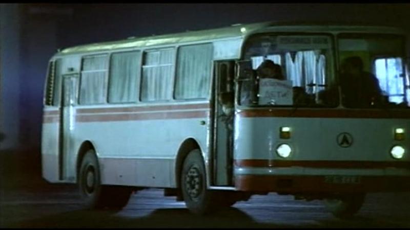 Vzbesivshijsja.avtobus.1990.DVDRip.kinomagia
