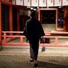 Путешествие в Японию. Япрошик
