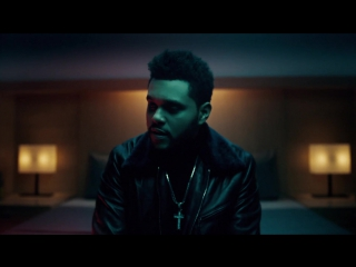 Премьера. the weeknd feat. daft punk - starboy [ft]