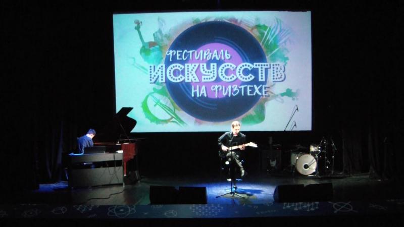 Гагин Андрей, Пикунов Андрей - My funny Valentine - Richard Rodgers.