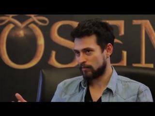 Интервью с Экином Коч (Великолепный век: Империя Кесем)