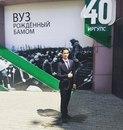 Максим Загородников фото #20