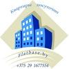 Квартиры на сутки в Минске !
