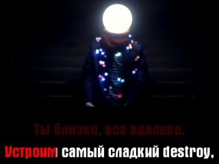 �ван Дорн - Прониклась мной (минус, avi)