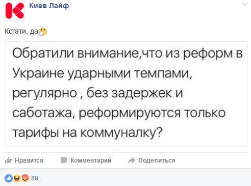 Украина не получит очередной транш МВФ без пенсионной реформы, - Данилюк - Цензор.НЕТ 3241