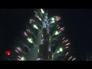 Новогодний_фейерверк_в_Дубае_вошел_в_книгу_рекордов_Гиннеса_2014_г.TomahawkVideo331