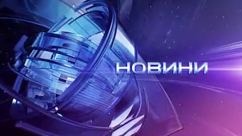 Святковий випуск новин Слатинського НВК
