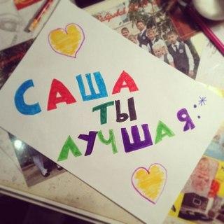 Красивые ники для Одноклассников для девушек и парней 46
