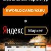 Игровые гарнитуры | KWORLD | kworld.gamdias.ru