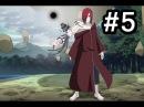 Naruto Legend 1.1 ► Хидан орет на протяжении всей игры ► 5