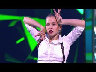 Танцы: Наталья Mafia (сезон 3, серия 4)