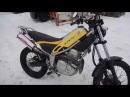 No B7190 YAMAHA TRICKER