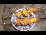 приготовление на тандыре куриных крылышек