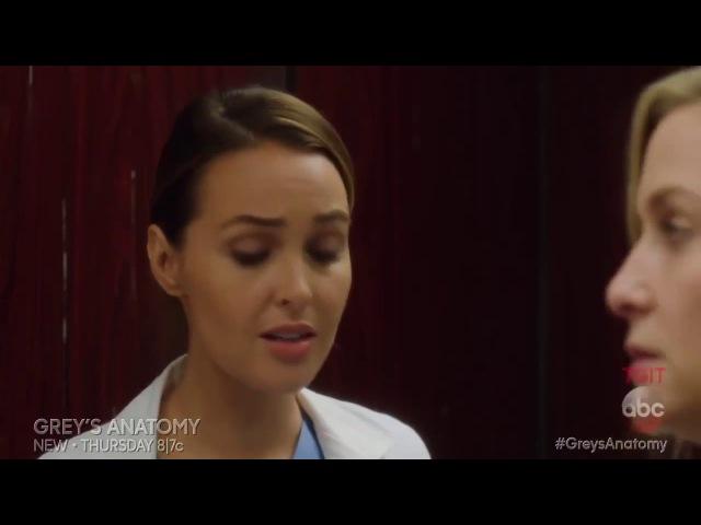 Отрывок 2 сериала «Анатомия страсти — Grey's Anatomy». Сезон 13 Серия 10.