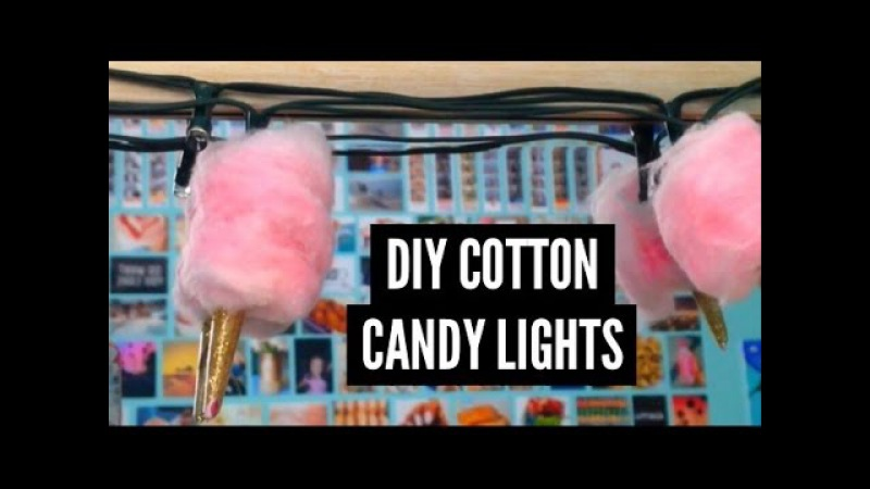 ♥ DIY Cotton Candy Lights ♥ Room Decor Idea ♥
