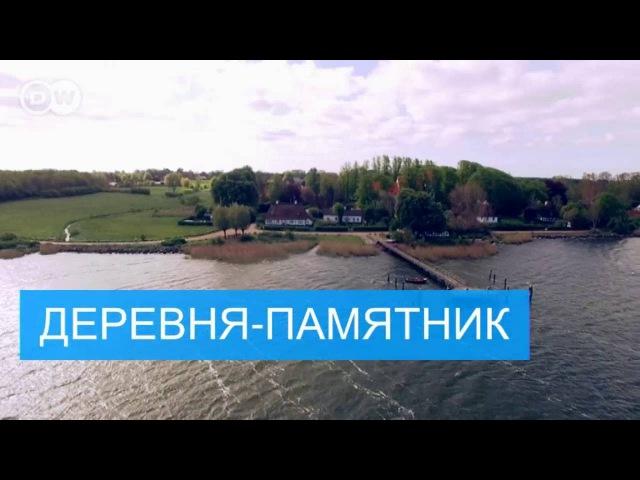 DailyDrone памятник архитектуры - деревня Зизебю