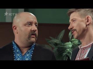 Адвокат из Закарпатья на заседании суда — На троих — 3 сезон – 2 серия