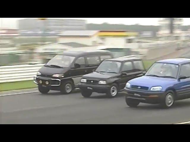 Escudo VS Rav4 VS Delica, Rare Hillarious 4x4 Race at Tsukuba Circuit