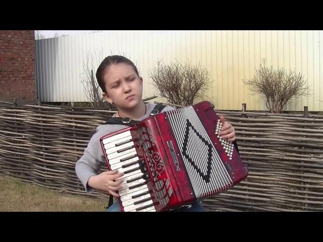ТИКО ТИКО в исполнении девочки 9 лет аккордеон