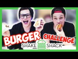 BURGER CHALLENGE!! / SHAKE SHACK / MIL BROS