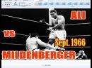 Muhammad Ali vs Karl Mildenberger 26th of 61 Sept 1966