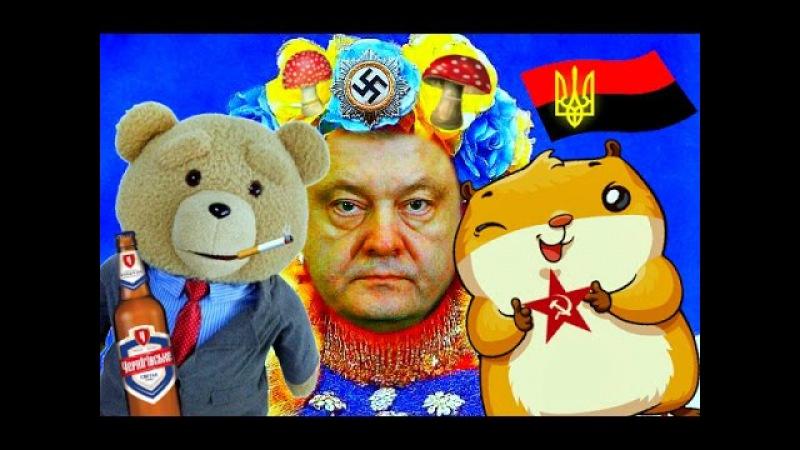 Майданутые приколы про Украину,Киевскую хунту и Петю Вальцмана. Комедийный сбор...