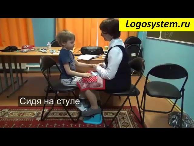 Новикова-Иванцова Т.Н. Сидя на стуле