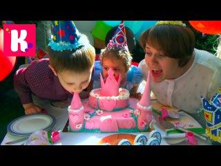 МИСС КЕЙТИ 2 000 000 подписчиков подарки для детского дома и Катя принцесса Золушка на карете с шариками (2 МИЛЛИОНА)
