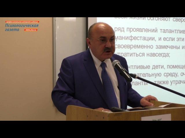 Доклад М.М. Решетникова Талантливые дети