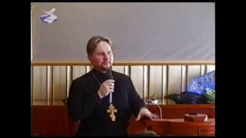 История Христианства Часть 7 Сергей Журавлёв