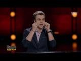 Stand Up: Иван Абрамов - О словах-паразитах, рекламных предложениях, мягкой внешност ...