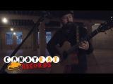 Rus Reppert - Fly Like An Eagle (Steve Miller Band)