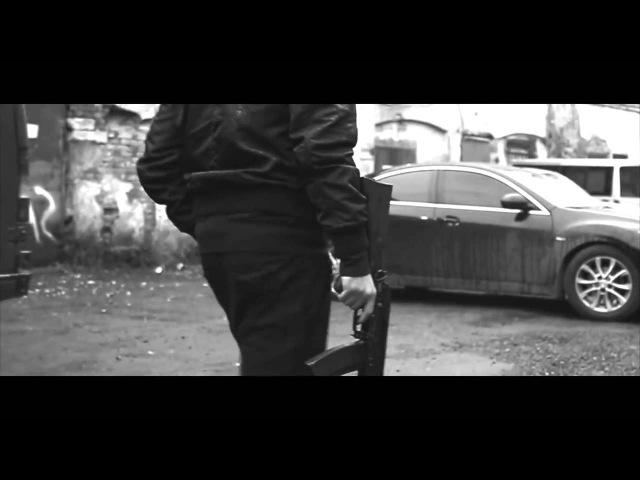 Жак Энтони DXN BNLVDN Ветхозаветный Trap 2014