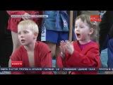 Вологодская область, п.Шексна в прямом эфире на федеральном канале Матч-ТВ