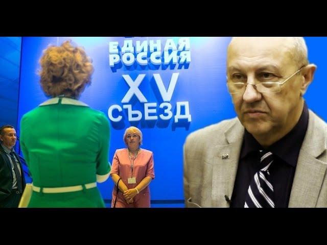 Кто окончательно возьмёт власть в России Андрей Фурсов