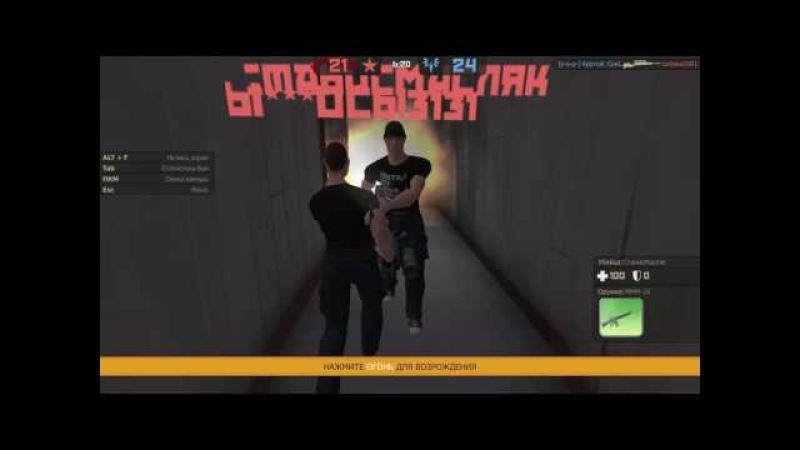 Контра Сити 3D шутер онлайнЧасть 1Aleska Lala