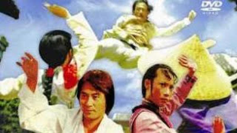 Палящее солнце, яростный ветер, дикий огонь (боевые искусства 1980 год)