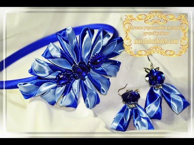 🌹Стильный ОБОДОК КАНЗАШИ с сережками. Новый лепесток волна | Kanzashi headband