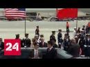 Брак без любви, но по расчету Трамп и Си Цзиньпин провели первую встречу