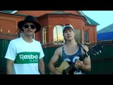 Татарская песня под гитару Сиреннәр (Айдар Ракипов и Ильнар Шарафутдинов)
