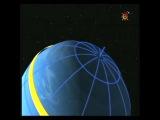Земля космический корабль (35 Серия) - Звезды Вифлеема