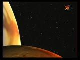 Земля космический корабль (18 Серия) - Спутники Юпитера