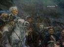 Василий Суриков. Переход Суворова через Альпы. В музей - без поводка. 11 серия