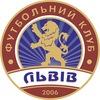 """ФК """"Львів"""""""