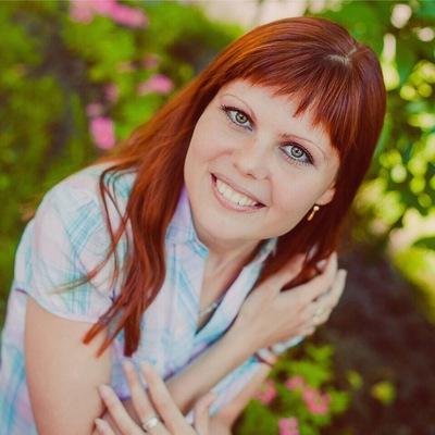 Аня Юцикова